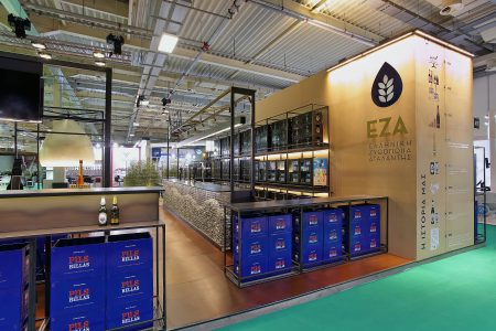 Exhibitionstand for the Greek Atalanti Brewery EZA – HO.RE.CA 2017