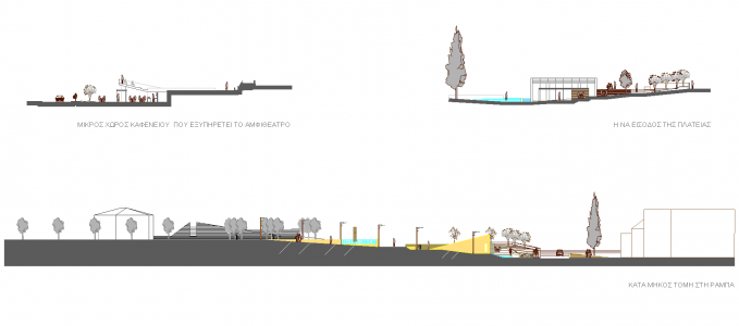 Αρχιτεκτονικός διαγωνισμός για το Κιλκίς