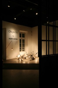 "Personal show 'Objects"" in ΦΟΥΑΡ gallery"